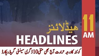 ARY News Headlines | Mercury falls to minus 13 C in parts of Balochistan | 11 AM | 17 Jan 2020