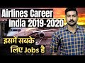Airlines Career Complete Details | Highest Paying Career? | Pilot | Cabin Crew | Salary | Fees