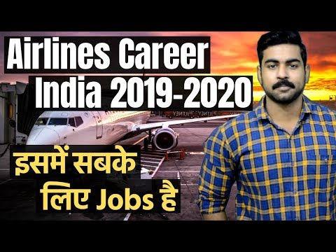 Airlines Career Complete Details   Highest Paying Career?   Pilot   Cabin Crew   Salary   Fees