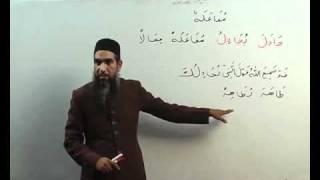Arabi Grammmar Lecture _56 Part _02 عربی  گرامر کلاسس