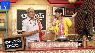 Babai Hotel 13th February 2019 Promo - Cooking Show - Rajababu,Jabardasth Jithender