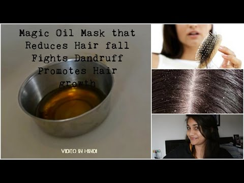 (HINDI)Magic Oil Mask(Indian Hair Care) - Reduces Hair Fall, Fights Dandruff & Promotes Hair Growth
