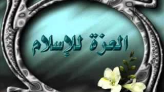 خيبر خيبر يايهود جيش محمد سوف يعود