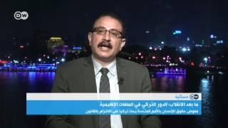 """محلل سياسي مصري: """"هناك فرص جيدة الآن للمصالحة بين أنقرة والقاهرة"""""""