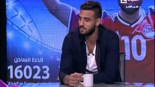 بالفيديو.. أحمد الشناوي: أنا مستمر مع الزمالك ومرتضى منصور أبويا