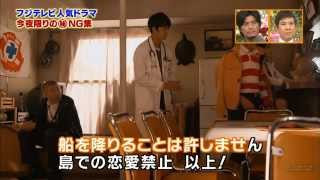 2014-03-24 Gambatta Taishou Umi no Ue no Shinryoujo NG Shota and Er...