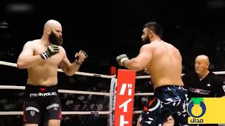 Amir aliakbari || highlights/knockouts