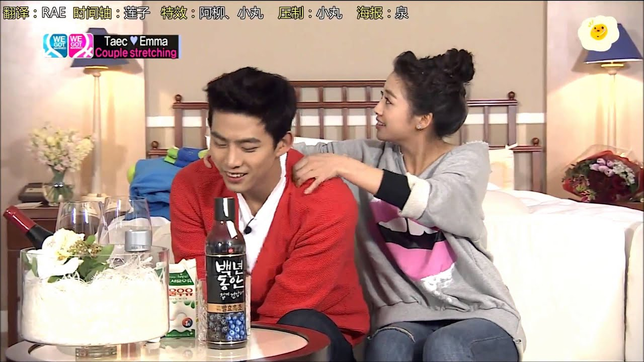 TaecGui @ Global We Got Married MV ~ Marry You by K Will YouTube