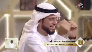 من جديد المتصل السعودي الذي أضحك الشيخ وسيم يوسف يتصل مرة اخرى