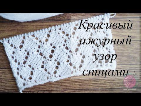 Красивый ажурный узор спицами для джемперов, кофточек