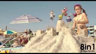 Фильм Губка Боб Квадратные штаны 2015   THE SPONGEBOB SQUAREPANTS MOVIE  SPONGE OUT OF WATER   Offic