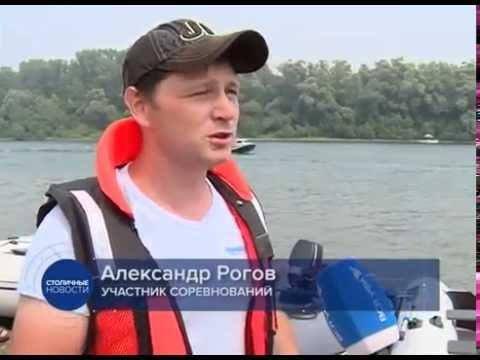 Открытый чемпионат Уфы по водно-моторному спорту 23.07.2016