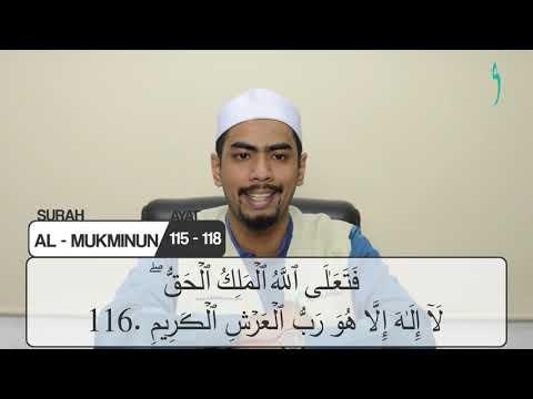 Al - Mukminun 115 - 118
