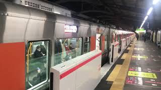 【大阪環状線323系】鶴橋駅発車《ヨーデル食べ放題》
