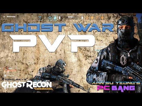 Ghost War | Ghost Recon Wildlands PVP | Gameplay en español