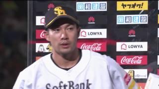 ホークス・柳田選手・石川投手のヒーローインタビュー動画。 2017/06/07...