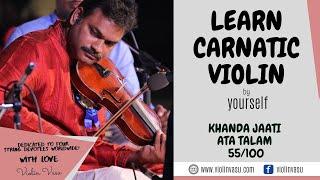 free mp3 songs download - Violin lessons alankaram mp3