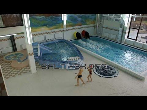 аквапарк в балтийске фото