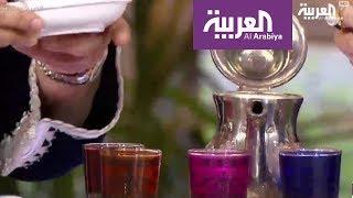 صباح العربية: كيف تعد الشاي المغربي؟