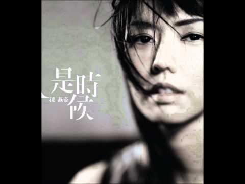 Kenn C Music 孫燕姿 Stefanie Sun Yan Zi - 180 度.mp4