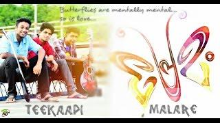 Malare (cover) Premam - Teekaapi
