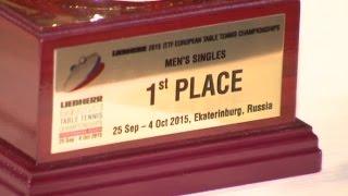 В Екатеринбурге презентовали кубки и медали ЧЕ-2015 по настольному теннису(, 2015-09-21T17:12:17.000Z)