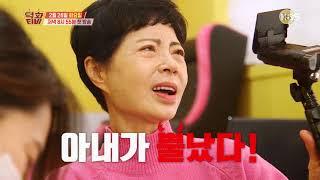 2월 26일 첫방송 ! [덕화tv] 2차 예고영상