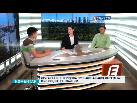 Espreso.TV: Спеціальна спостережна місія ОБСЄ неефективна на Донбасі
