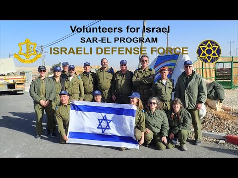 IDF | Volunteer For Israel Partnership With Sar-El Program