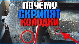 видео Тест тормозных колодок на ВАЗ-2114. Пятьсот по цельсию