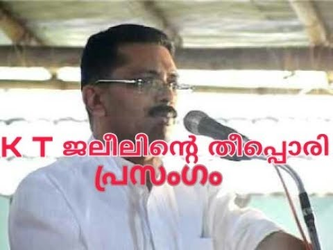 malayalam speech on drug in family But these days drugs and narcotics are being used freely organs and cause a painful for him and his family youth who have fallen prey to drug addiction.
