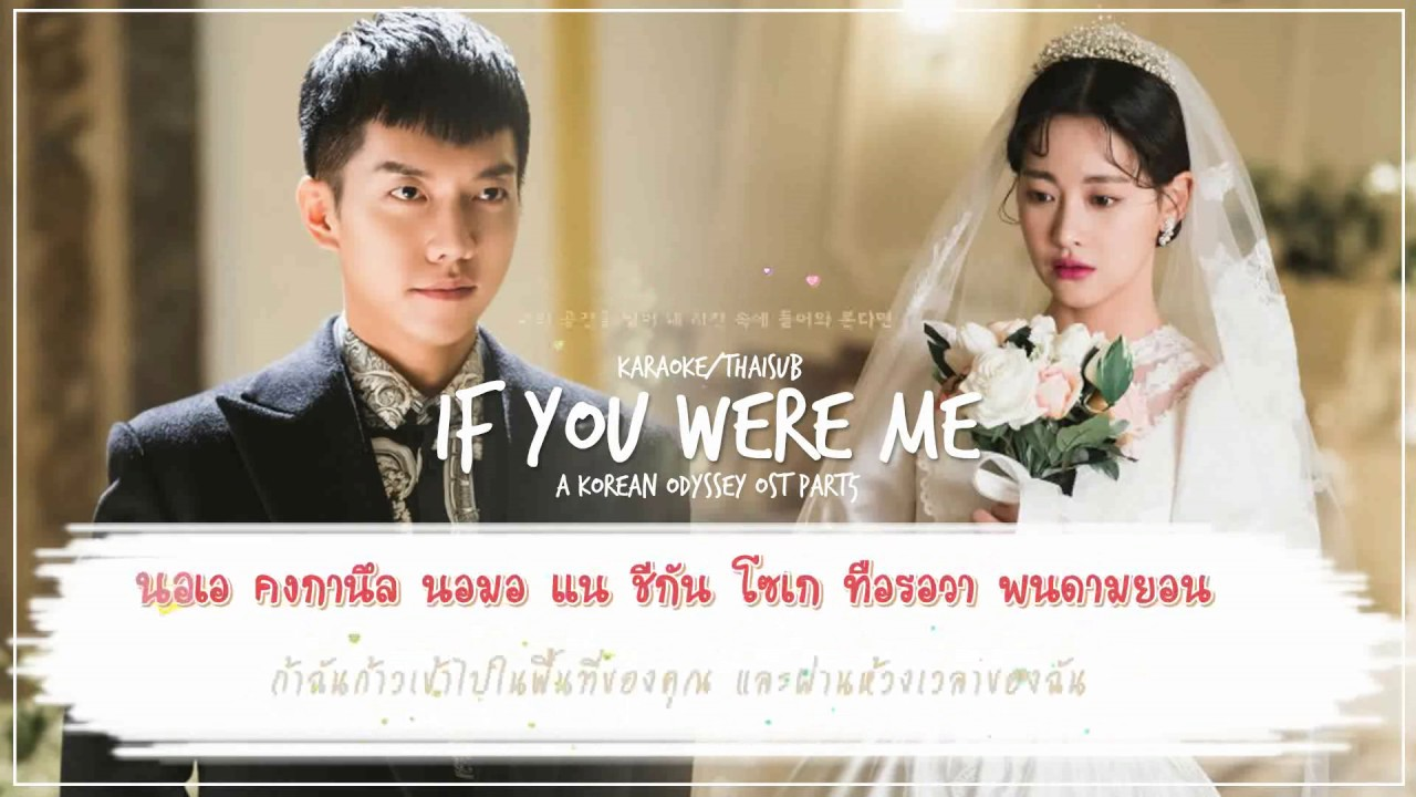Jimin (지민), Yuna (유나) of AOA – 니가 나라면 (If You Were Me) (Feat. Hwe Seung (유회승) of N.Flying)