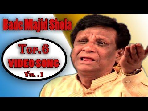 Yeh Sila Mila Hai Mujhko || Bade Majid Shola Top 6 Video Qawwali Song Vol.1 ||  Musicraft