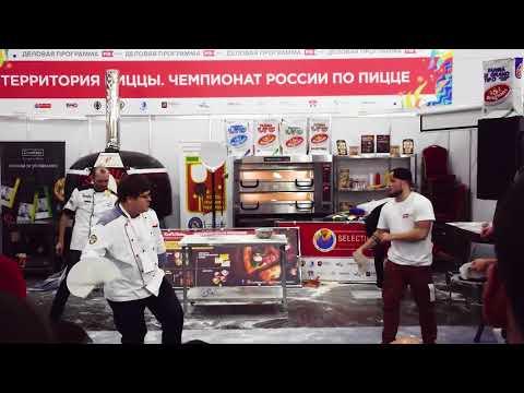 Пицца Pizza Moscow