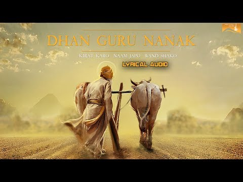 Dhan Guru Nanak (Lyrical Audio) Diljit Dosanjh | Punjabi Lyrical Audio 2017 | White Hill Music
