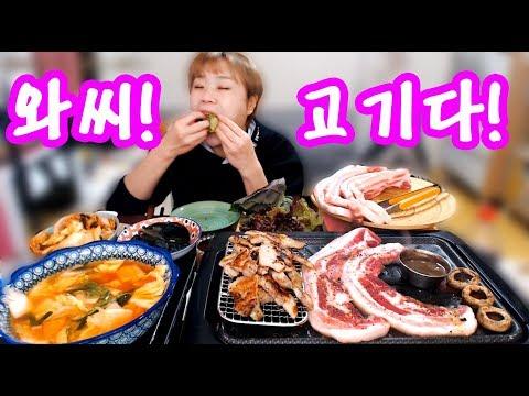 입짧은 햇님의 먹방~!mukbang, eating show(삼겹살,양념돼지갈비+비빔냉면 171221)