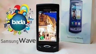 Samsung Wave: первый бадафон (2010) – ретроспектива
