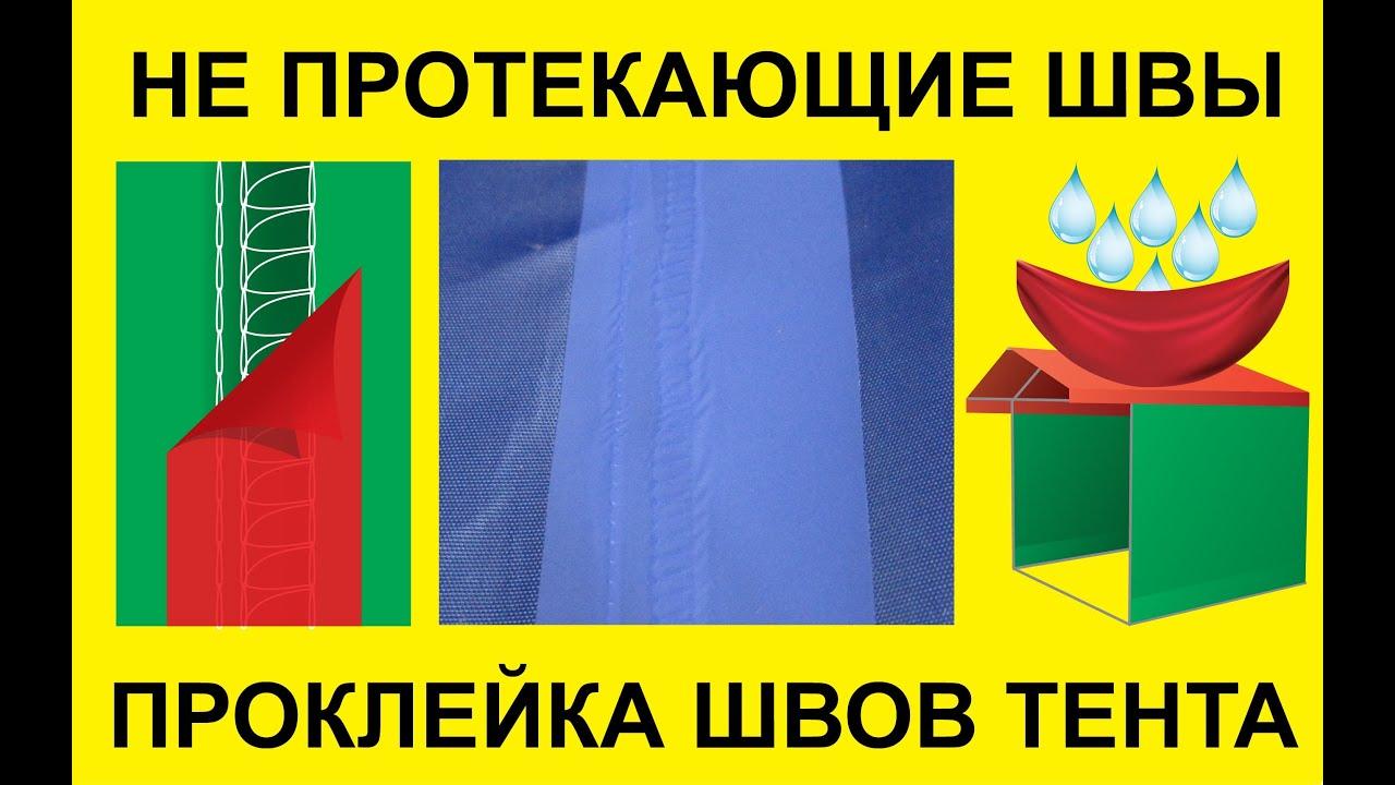 Палатки торговые. Каталог палаток для торговли по привлекательным ценам. Купить с доставкой по краснодару и всей россии в интернет-магазине.