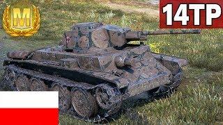 POLSKI SZAJS? - 14TP - World of Tanks