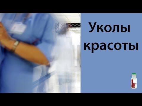 Дипроспан при аллергии — применение и противопоказания