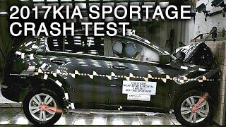 2017 Kia Sportage Frontal Crash Test