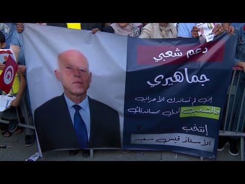 لماذا اختار التونسيون قيس سعيد رئيسا لهم؟  - نشر قبل 2 ساعة