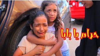 اب يفرق المعاملة بين بنته المعاقة و بنته السليمة ! رد فعل صادم للطفلة من معاملة ابوها !!