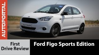 Ford Figo Sports Edition First look Review - Autoportal