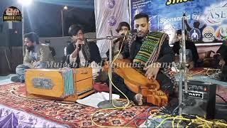 Mujeeb Shad/Singer Naseem Ali/Song Bahar e Sanji Komar Dilbar