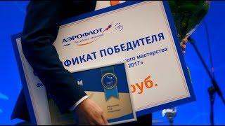 Конкурс «Лучший по профессии» (ДВИТ, ДУЗД, ДБУ).