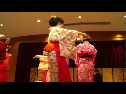 Kokiriko Bushi こきりこ節