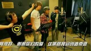 赤道2 - 追逐 (吳沁東, 大壯, 小胖, 魯珺琦) 曹啟泰出品
