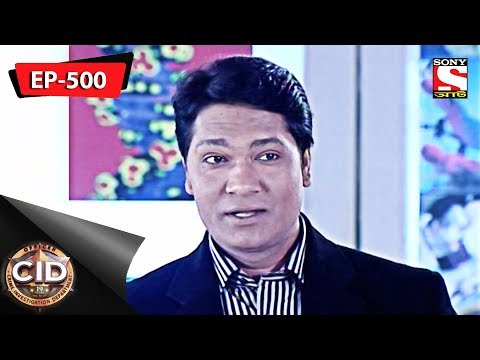CID(Bengali) - Ep 500 -  13th January, 2018