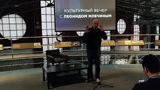 Русские евреи в революции и гражданской войне. Часть 2